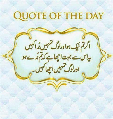 images  golden words  pinterest allah