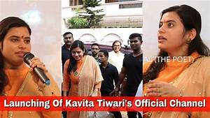 Kavita Tiwari Official Youtube Channel Launched by Kavita ...