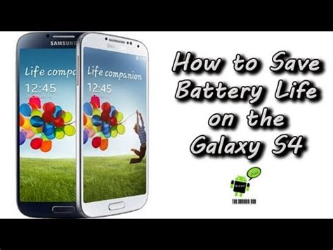 how to save battery on the samsung galaxy s4