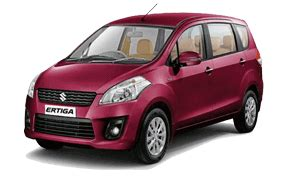 maruti ertiga insurance renew  price insurance plan