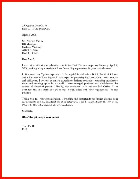 Basic Cover Letter by Easy Cover Letter Sles Apa Exle