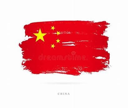 China Flag Concept Abstract Della Chine Bandiera