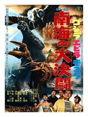 japanese  poster godzilla   sea monster