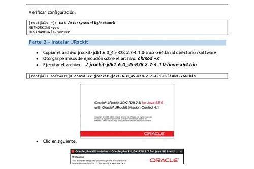 servidor de aplicativos oracle weblogic 11g baixar gratis