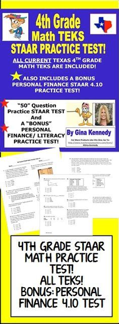 4th grade math practice test plus a bonus financial