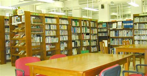 manajemen perpustakaan sekolah