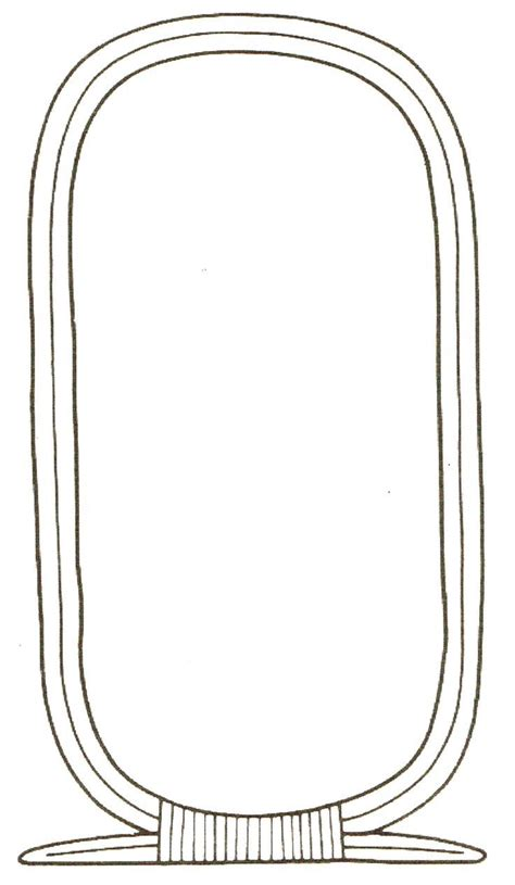 image result  cartouche template printable egyptian
