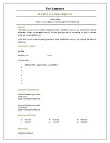 Resume Blank Templates 7 Free Blank Cv Resume Templates For Freecvtemplate Org