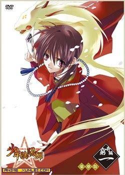 masahiro shonen onmyouji absolute anime