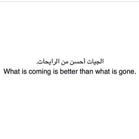 Arabic Proverb  B O D Y & S O U L  Pinterest Arabic