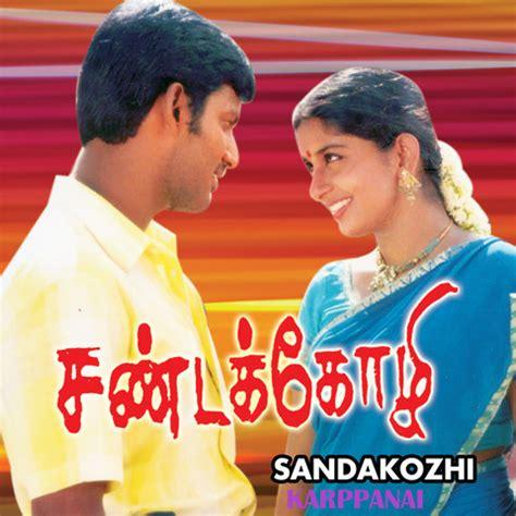 sandakozhi 2 audio songs download starmusiq