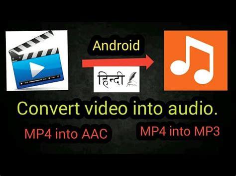 convert mp video  mp    aac format