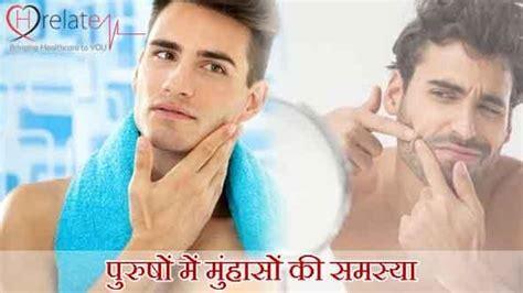 Makeup Karne Ka Saman Saubhaya Makeup
