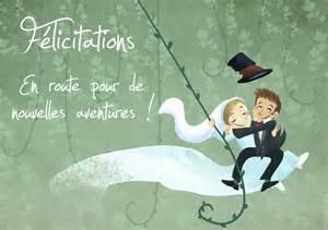 carte de voeux de mariage cartes virtuelles mariage felicitation 1 joliecarte