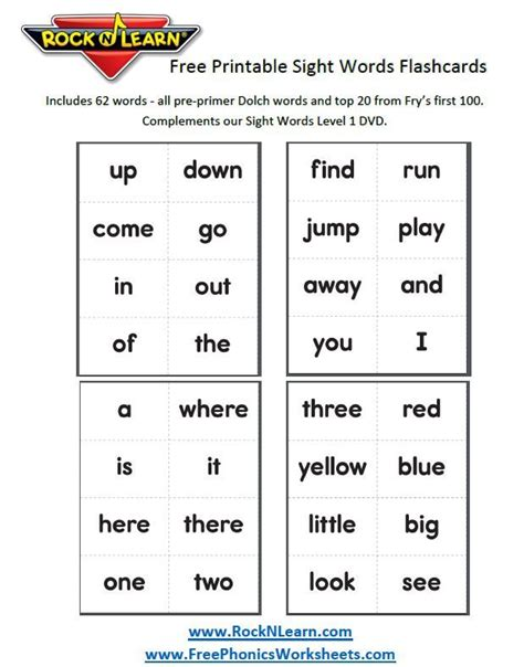 free printable sight words flashcards includes 62 words 459 | 2a43441d14d49535883771b551d8cb11 phonics worksheets kindergarten activities
