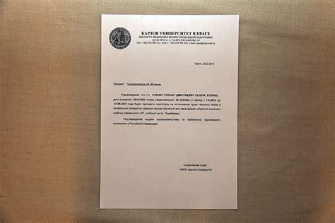 заявление о выдаче загранпаспорта старого образца бланк 2018