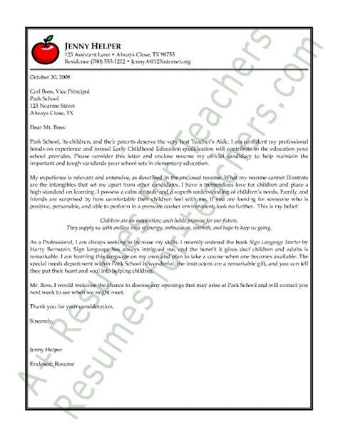 letter  application sample letter  interest