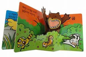 Pop Up Books For Kids  Book Arts