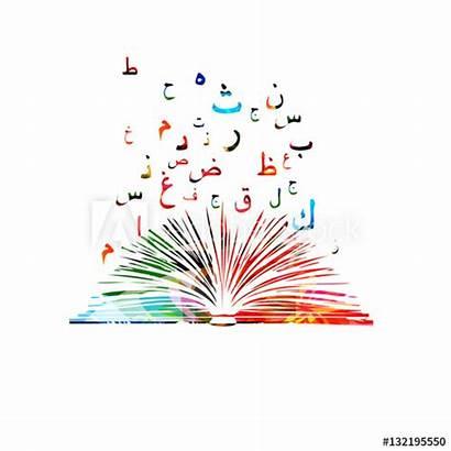 Arabic Calligraphy Islamic Vector Symbols Alphabet Writing
