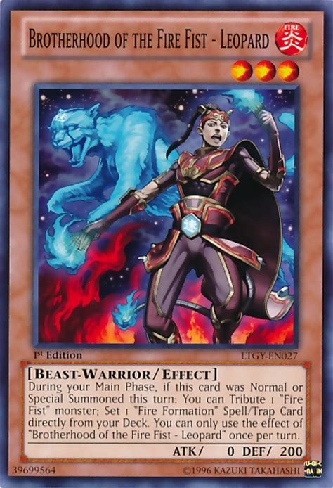 brotherhood of the fire fist leopard yu gi oh