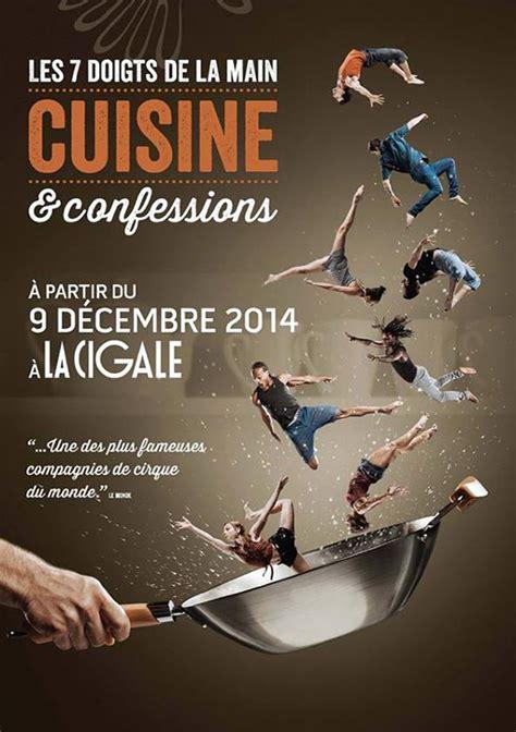 affiche cuisine quot cuisine confessions quot bons petits plats et cirque par