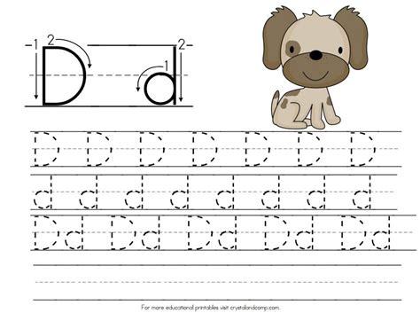 learning sheets worksheet mogenk paper works