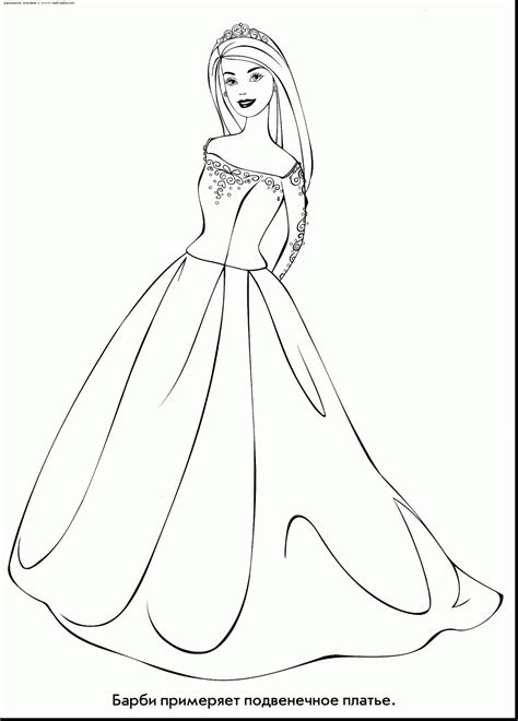 Wedding Dress Coloring Pages Collection Free Coloring Books