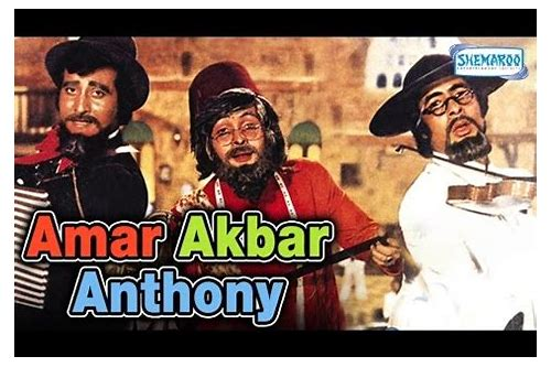 amar akbar anthony mp4 baixar de video song
