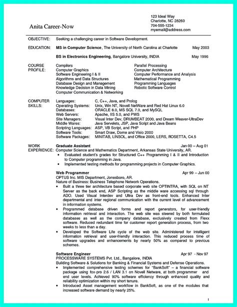 include   computer science resume