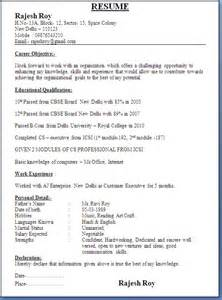 resume writing in 10 resume writing small mistakes you may not realize writing resume sle
