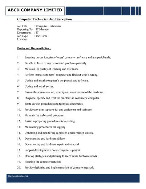 best buy employee resume