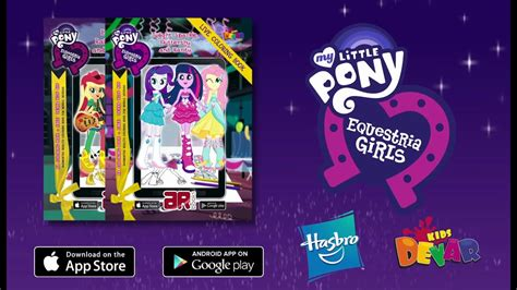 pony equestria girls ar coloring books youtube