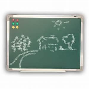 Magnete Für Tafel : kreidetafel 90x60cm tafel schultafel schreibtafel magnettafel gr n magnetisch ebay ~ Orissabook.com Haus und Dekorationen