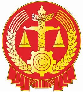 Supreme People's Court - Wikipedia