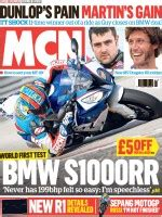 mcn subscription deals