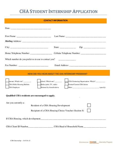 internship program template cha student internship program application summer 2013