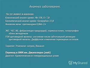 Список литературы псориаз
