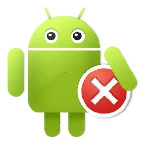 Запуск андроид оптимизация приложения очень долго