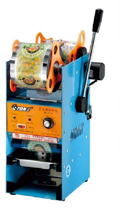 cup sealing machine semi auto    pm