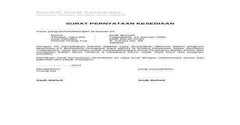 contoh surat ikatan dinas