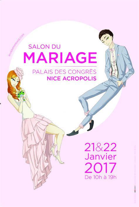 salon du mariage 2017 palais des congr 232 s et des
