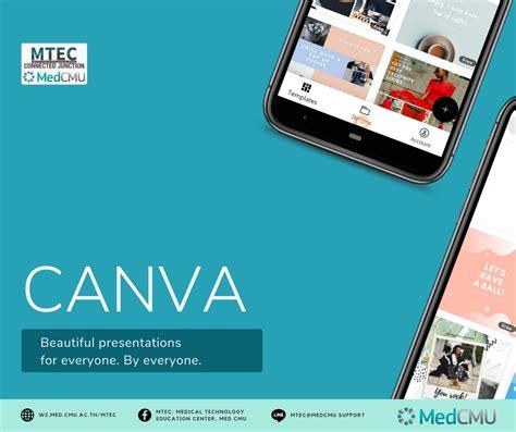 ขอเชิญเข้าร่วมอบรม Canva For Beginners ครั้งที่ 2 ในวันที่ ...