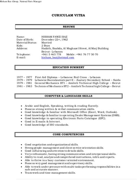 Automotive Parts Manager Resume by Hisham Baz National Parts Manager Curiculam Vitea