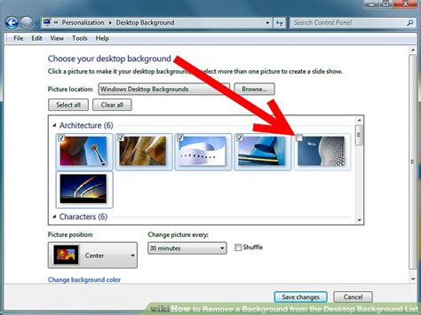 How To Remove Background How To Remove A Background From The Desktop Background