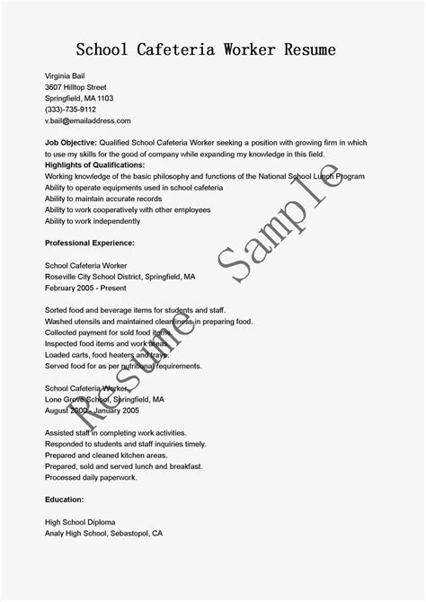 Cafeteria Worker Resume Exle by Resume Sles School Cafeteria Worker Resume Sle