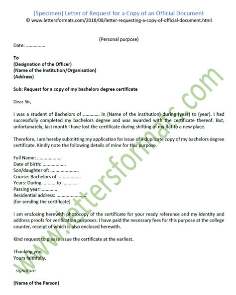 sample letter  request   copy   official document