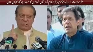 Why PM Nawaz was crying? Express News Headlines 9 PM - 21 ...