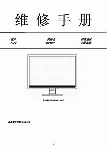 Aoc H919w Lcd Monitor Service Manual Download  Schematics
