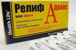 Вазелиновое масло при геморрое при беременности