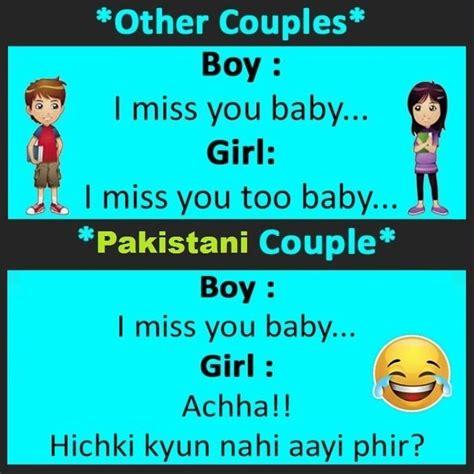 pakistani couple funny joke funnyhocom funny jokes